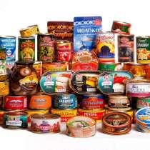 Купем просроченные продукты питания оптом, в Москве