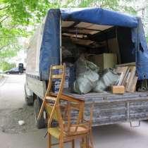 Вывоз мусора, в Омске