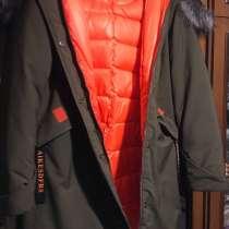 Куртка (зимняя), в Домодедове