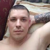 Александр, 30 лет, хочет познакомиться – Познакомлюсь, в г.Николаев