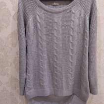 Вязанный свитер, в Лобне
