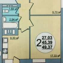 Продается квартира в новостройке(срок сдачи дома весна 2020), в Нефтекамске
