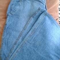 Распродажа брюк от 80-88см об 120 см, в г.Могилёв