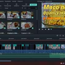 Делаю монтаж видео для ютуб каналов и прочего, в г.Днепропетровск