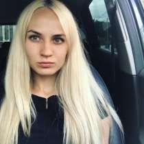 Marina, 27 лет, хочет пообщаться – Ищу мужчину, в г.New York Mills