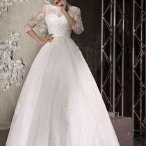 Продам шикарное свадебное платье от Love Bridal, в г.Актау
