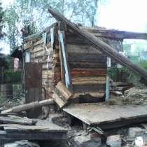 Демонтаж полов, стен, перегородок, в Новосибирске