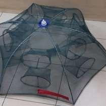 Раколовка зонтик 12 входов, в Волгограде