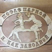 Русская баня на дровах, в Геленджике