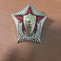 Знак отличник МВД милиции, в г.Харьков