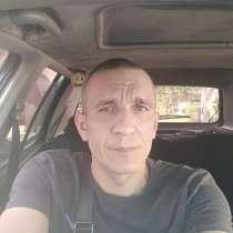 Эрик, 41 год, хочет пообщаться, в г.Бишкек
