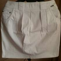 Белая летняя юбка, в Чите
