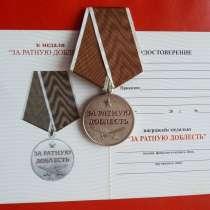Россия медаль За ратную доблесть документ, в Орле