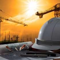 Подсобники(разнорабочие)помощь в строительстве, в Москве