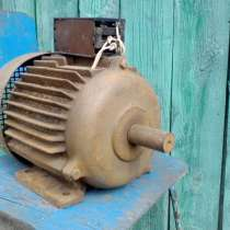 Однофазный эл. двигатель, в г.Сумы