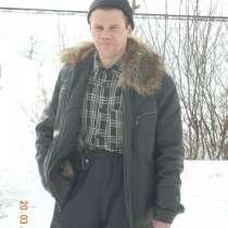 Владимир, 40 лет, хочет познакомиться, в Москве