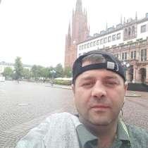 Дмитрий, 37 лет, хочет познакомиться – Дмитрий, 37 лет, хочет познакомиться, в г.Висбаден