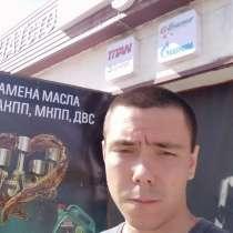 Максим, 30 лет, хочет пообщаться, в г.Атырау