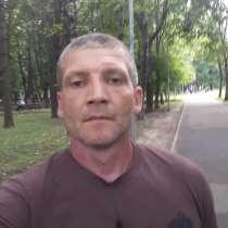 Андрей, 47 лет, хочет познакомиться, в Якутске