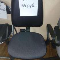 Кресло для компьютера, в г.Брест