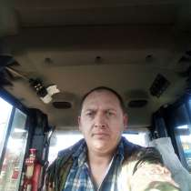 Константинюк Сергей Валерьевич, 42 года, хочет пообщаться, в Кодинске