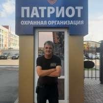 Алексей, 55 лет, хочет познакомиться – Познакомлюсь с женщиной для серьёзных отношений, в Таганроге
