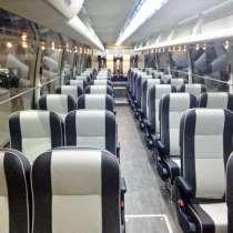Автобусные перевозки из Еревана, Харьков, Украина, в г.Ереван