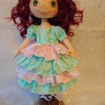 Текстильная кукла, в Таганроге