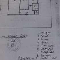 Продаётся 2-х комнатная квартира на ул. Крупской,9а, в Северске