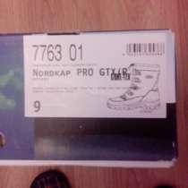 Ботинки Nordkap PRO GTX, в Балашихе