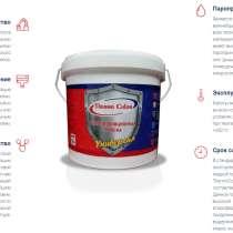 Производство жидкой теплоизоляции, теплоизоляционной краски, в г.Атырау