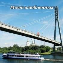 22.ноя.19 Релакс-тур в Тюмень/цо029, в Перми