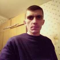 Алексей, 38 лет, хочет познакомиться – Ищу женщину для серьёзных отношений, создания семьи, в Омске