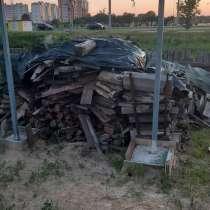 Отдам дрова бесплатно. Самовывоз, в г.Гомель
