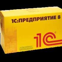 Услуги программиста 1С:Предприятие, в Ростове-на-Дону