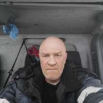 Сергей Андрейцев, 45 лет, хочет пообщаться, в Пыть-яхе