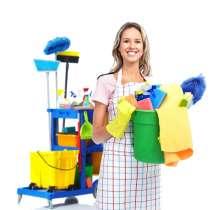 Уборка дома и после ремонта, в г.Караганда