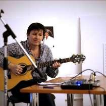 Уроки игры на гитаре, в Санкт-Петербурге