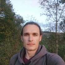Сергей, 36 лет, хочет познакомиться – Сергей, 36 лет, хочет познакомиться, в Набережных Челнах