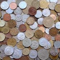 Иностранные монеты, в Челябинске