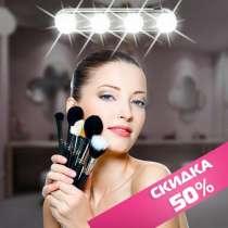 Проффесиональная лампа для макияжа, причесок с креплением, в Ростове-на-Дону