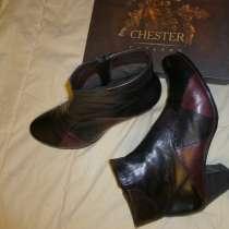 Ботинки кожаные Честер Англия, размер 39, в г.Минск