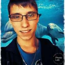 Киэ, 19 лет, хочет пообщаться – Здравствуйте, в Иркутске