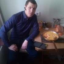 Александр, 30 лет, хочет познакомиться – Познакомлюсь, в Москве