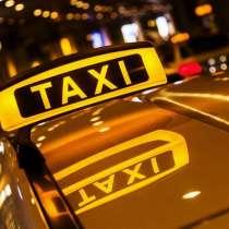 Доли в такси в Европе, приложение, пассивный доход, в г.Каунас