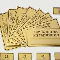 Оператор на гравировальный станок, в Владивостоке