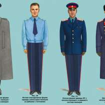 Рабочая, военная, офисная и школьная одежда, в г.Костанай