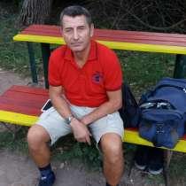Tiganas Victor, 66 лет, хочет познакомиться – Tiganas Victor, 66 лет, хочет познакомиться, в г.Париж
