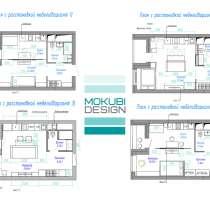 Разработка планировки для квартиры (дизайн интерьера), в Москве