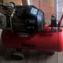 Продам компрессор поршневой Fubag auto master kit, в Екатеринбурге